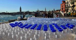 LPP e il Padiglione Italiano alla Biennale di Venezia